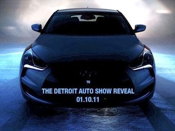 Появилась первая официальная фотография нового купе Hyundai