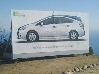 """Компания Toyota показала тизер """"большого Приуса"""""""