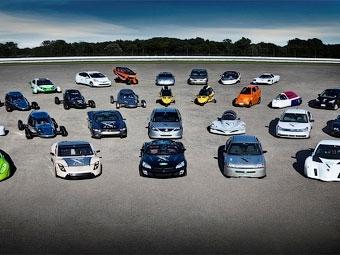 Объявлены финалисты конкурса на звание самого экономичного автомобиля