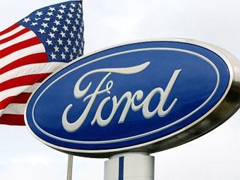 Концерн Ford получил крупнейшую прибыль за последние 10 лет