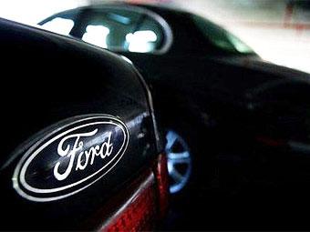 В третьем квартале Ford заработал 1,7 миллиарда долларов