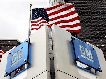 Концерн General Motors стал лидером продаж автомобилей в США