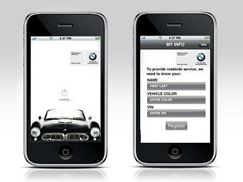 Американцы смогут общаться с автомобилями BMW по телефону