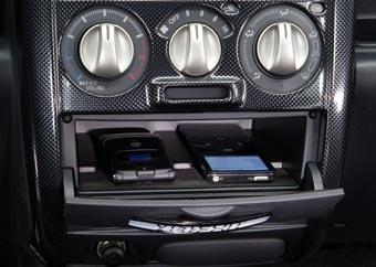 В США создали автомобильное беспроводное зарядное устройство