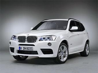 Кроссовер BMW X3 получил два новых мотора и М-пакет