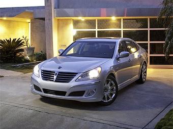 Компания Hyundai назвала цену на самый дорогой седан в своей истории