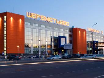 В Подмосковье построят новую автодорогу до Шереметьево