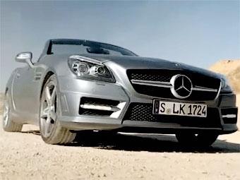 Новый Mercedes-Benz SLK рассекретили в рекламном ролике