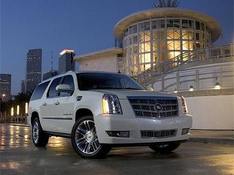Концерн General Motors отзовет 26 тысяч автомобилей