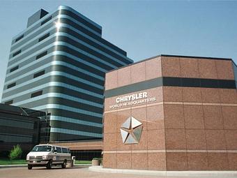 Группа Chrysler осталась убыточной