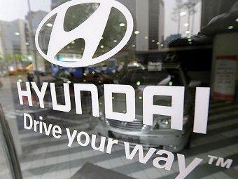 Компания Hyundai стала крупнейшим импортером машин в Россию