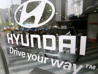 В августе лидером по импорту автомобилей в Россию стала компания Hyundai