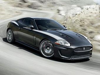 Jaguar подготовил к своему 75-летию специальную версию купе XKR