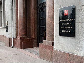 Арбитражный суд отменил штраф Управделами президента за нелегальную парковку