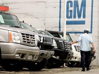 Концерн General Motors сохранил лидерство на рынке США