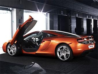 McLaren готовит к выпуску гибридный суперкар