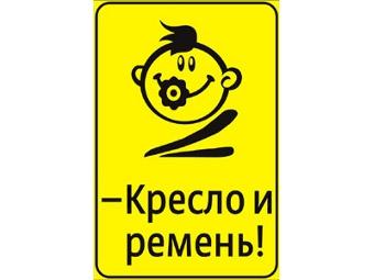 Тюменские гаишники разработали новый дорожный знак