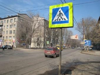 В Москве началась установка новых дорожных знаков