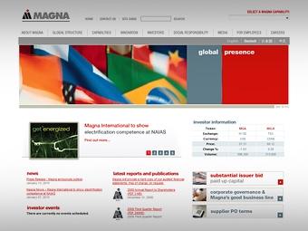 """Компания Magna заинтересовалась непрофильными активами """"АвтоВАЗа"""""""
