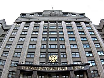 Госдума отложит рассмотрение закона о техосмотре на конец мая