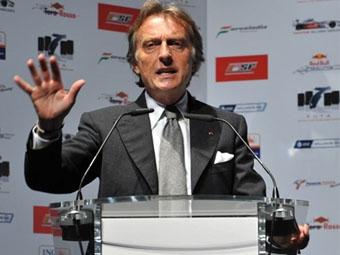 Президент Ferrari вновь заговорил о создании альтернативной Формулы-1