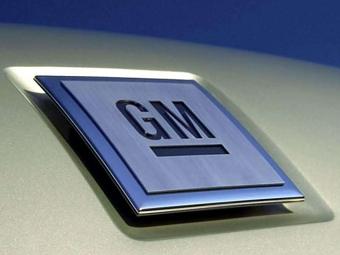 Концерн GM получил лучшую за 21 год прибыль