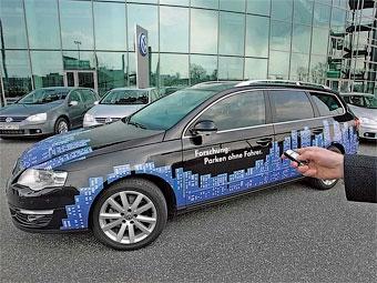 VW научит автомобили самостоятельно парковаться на многоярусных стоянках