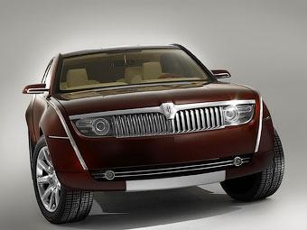 Ford продаст на аукционе пять концепт-каров Lincoln