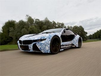Топ-менеджер BMW официально подтвердил запуск в серию гибридного спорткара
