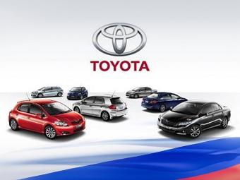 Россия стала вторым рынком в Европе для компании Toyota