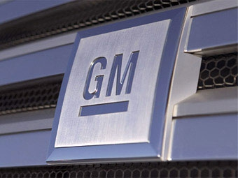 Концерн GM получил прибыль впервые за три года