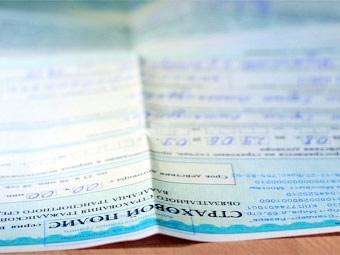 Полисы ОСАГО у должников будут изымать вместе с автомобилем