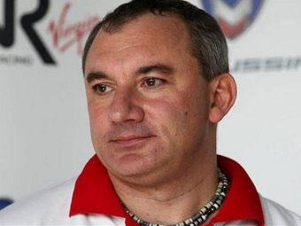 Николай Фоменко займется разработкой болидов Формулы-1