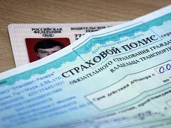 Теневой рынок ОСАГО оценили в миллиард рублей