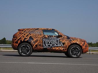 Range Rover Evoque проверят на совместимость с российскими дорогами