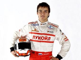 В чемпионате Auto GP поедет российский пилот