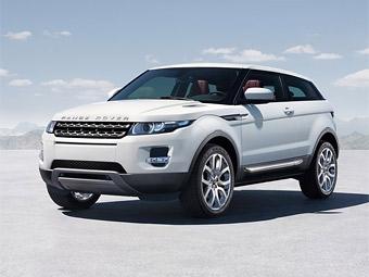 Новый кроссовер Range Rover будет называться Evoque