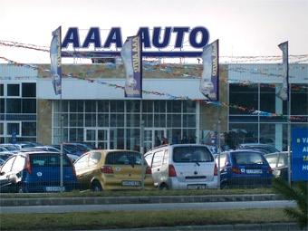 В 2011 году в России появится европейский продавец подержанных машин
