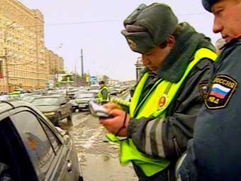 Верховный суд запретил временную регистрацию автомобилей