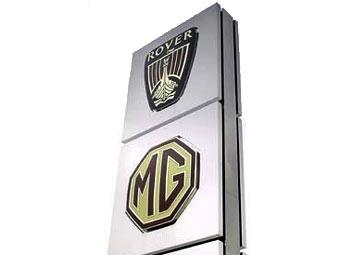 Семьи сотрудников MG Rover требуют от Блэра больше денег