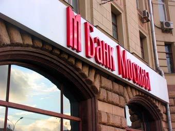 Банк Москвы научит столичных автолюбителей российскому гимну