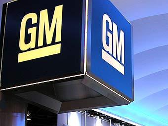 General Motors закрывает девять заводов
