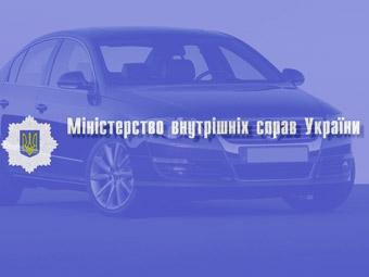 На иномарки МВД Украины не нашлось покупателей