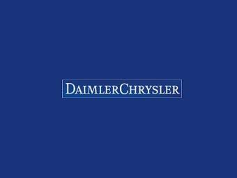 DaimlerChrysler продал акции Mitsubishi за 500 миллионов евро