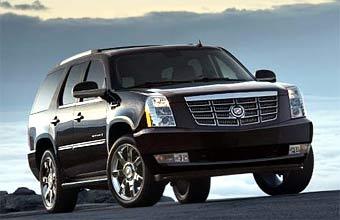 Cadillac Escalade полностью обновляется