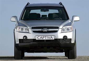 Новый внедорожный Chevrolet получает имя Captiva