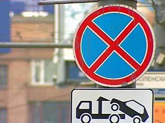 В Москве дорожные знаки совместят с уличными часами