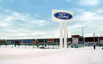 Рабочие российского завода Ford устроят забастовку