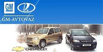 Завода двигателей GM-АвтоВАЗ не будет