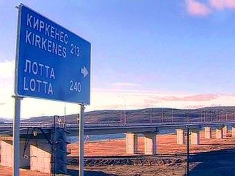 Фрадков открыл мост через Кольский залив